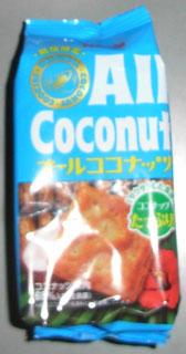 オールココナッツ