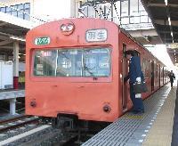 元国鉄101系