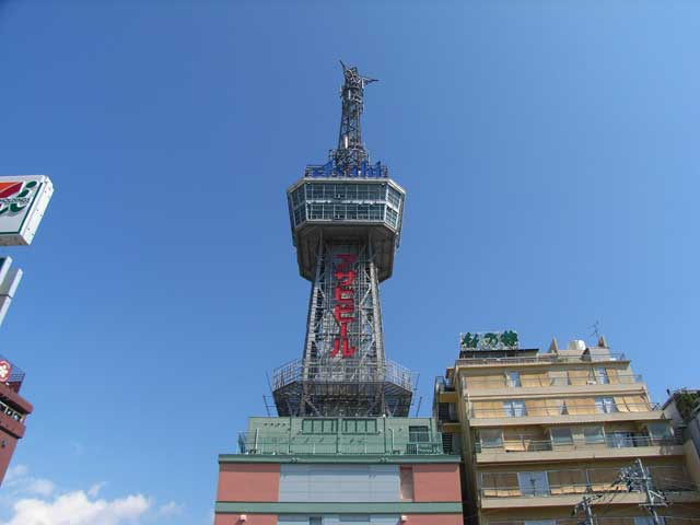 別府タワー