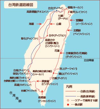 台湾鉄道路線図