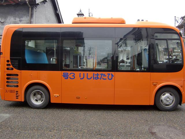 CIMG7523