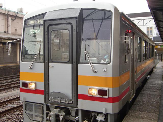 CIMG7594